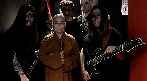 This is what happens when a Buddhist nun joins a heavy metal band