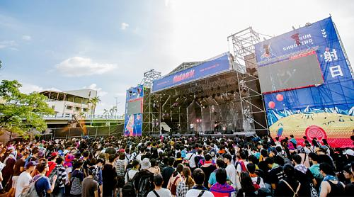 Don't miss these music festivals in Taipei - Smile Magazine